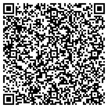 QR-код с контактной информацией организации ВЕЧНАЯ КРОВЛЯ