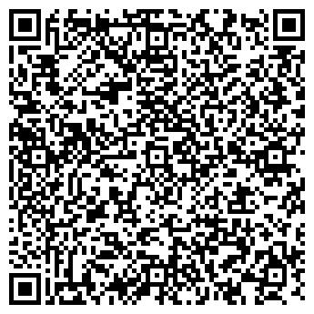 QR-код с контактной информацией организации ДУБЛЕТ, ООО