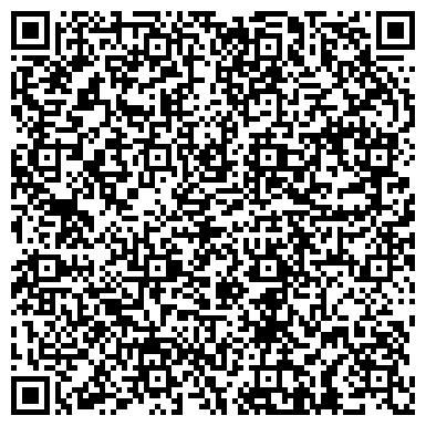 QR-код с контактной информацией организации КРОВХАУС ТОРГОВО-СТРОИТЕЛЬНАЯ КОМПАНИЯ, ООО
