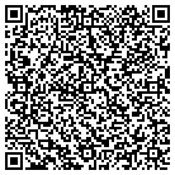 QR-код с контактной информацией организации МЕТАЛЛУРГИЧЕСКИЙ ХОЛДИНГ, ЗАО