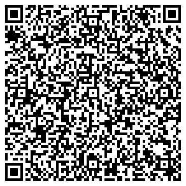 QR-код с контактной информацией организации ПЕРВАЯ ФАСАДНАЯ КОМПАНИЯ