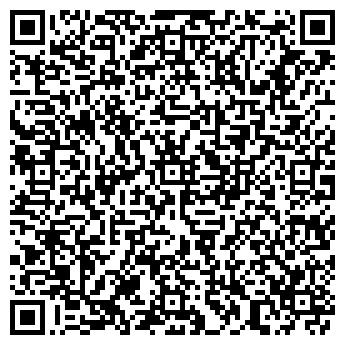 QR-код с контактной информацией организации САЛОН КРОВЛИ, ООО