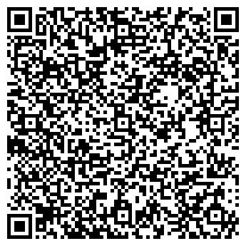 QR-код с контактной информацией организации СБ УРАЛ, ООО