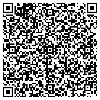 QR-код с контактной информацией организации СТРОЙЛИДЕР, ООО