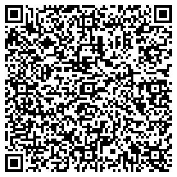 QR-код с контактной информацией организации ТЕГОЛА-УРАЛ, ООО