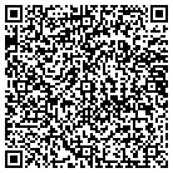 QR-код с контактной информацией организации УРАЛИНТЕРЬЕР ТК