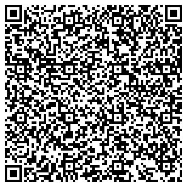 QR-код с контактной информацией организации УРАЛЬСКИЙ ЗАВОД МЕТАЛЛОПРОФИЛЯ ООО (УЗМП)