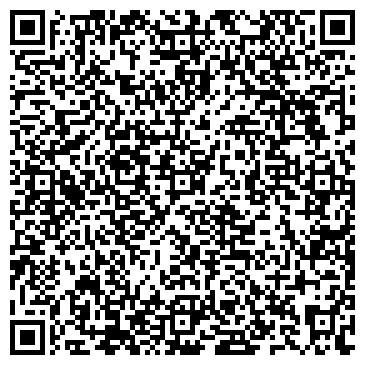 QR-код с контактной информацией организации УРАЛЬСКИЙ СНАБЖЕНЕЦ