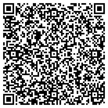 QR-код с контактной информацией организации ФОРАЛЛ КОМПАНИЯ, ООО
