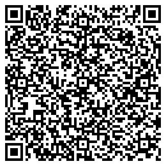 QR-код с контактной информацией организации ЮГАС
