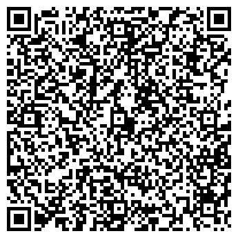 QR-код с контактной информацией организации ИНТЕРДЕК-СТК, ООО