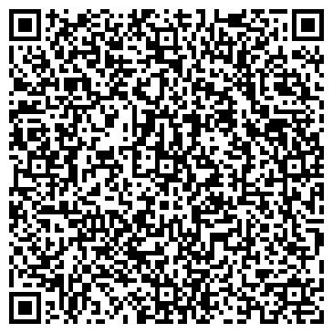 QR-код с контактной информацией организации МИНЕРИКС-СТРОЙ, ООО