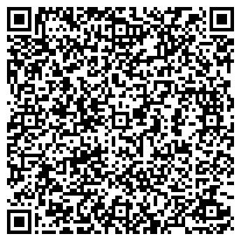 QR-код с контактной информацией организации МРАМОРИКС, ООО