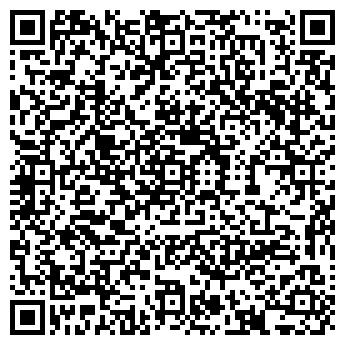 QR-код с контактной информацией организации ЭКСКЛЮЗИВ ТД