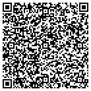 QR-код с контактной информацией организации АРТЛАЙНДЕКОР