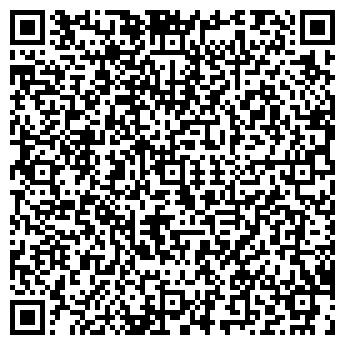 QR-код с контактной информацией организации ДЕКО-ЛЮКС