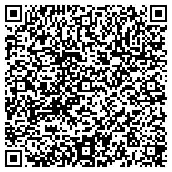 QR-код с контактной информацией организации МИЛОСЛАВА, ООО