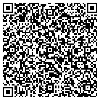 QR-код с контактной информацией организации ИНТЕРКОРТРЕЙД, ООО