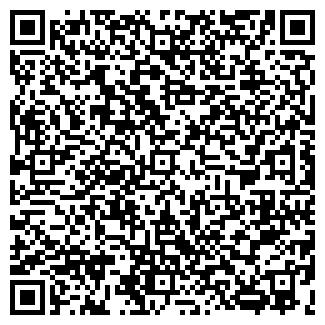 QR-код с контактной информацией организации КЕБАБ-ХАУС