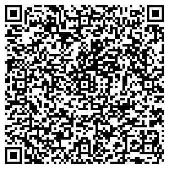 QR-код с контактной информацией организации КАПИТАЛ ПЛЮС
