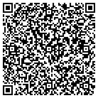 QR-код с контактной информацией организации ООО БЭСТ-КЕРАМИК