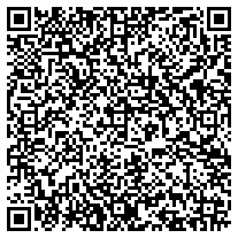 QR-код с контактной информацией организации ООО РОСИНМАРКЕТ-А