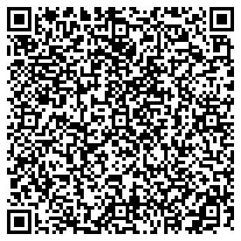 QR-код с контактной информацией организации ХИМПЭК, ООО