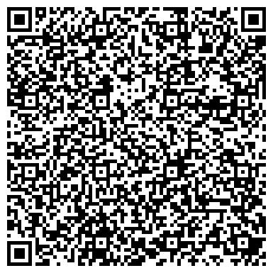 QR-код с контактной информацией организации АЛЕКСИНСКИЕ КРАСКИ ТОРГОВАЯ КОМПАНИЯ, ООО