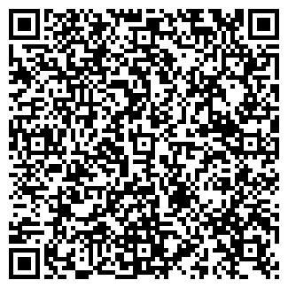 QR-код с контактной информацией организации АМПИР ПФ, ООО