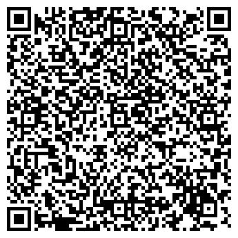 QR-код с контактной информацией организации А-КРАС, ООО