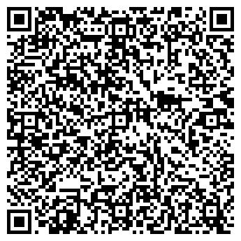 QR-код с контактной информацией организации ИНТЕРКРАСКА, ООО