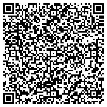 QR-код с контактной информацией организации КРАСКО ПКФ, ООО