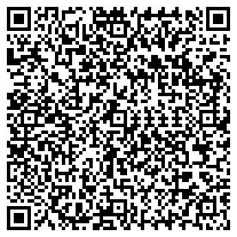 QR-код с контактной информацией организации ЛКЗ УРАЛ, ООО