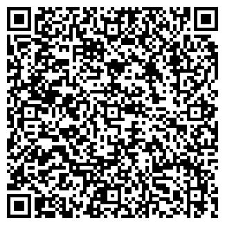 QR-код с контактной информацией организации ЛКМ