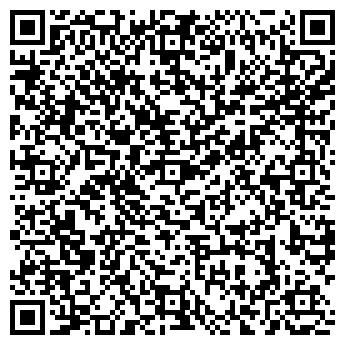 QR-код с контактной информацией организации РУССКИЙ ЦВЕТ ТД