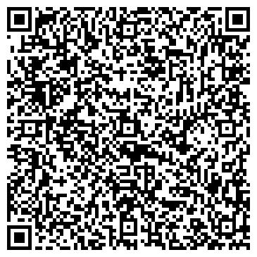 QR-код с контактной информацией организации СВЕРДЛОВСКИЙ ЛАКОКРАСОЧНЫЙ ЗАВОД, ООО