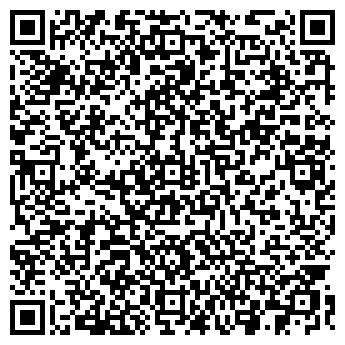 QR-код с контактной информацией организации СТРОЙКРАСКА, ООО