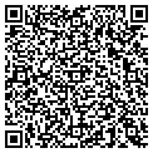QR-код с контактной информацией организации ЭКСТРАКТ