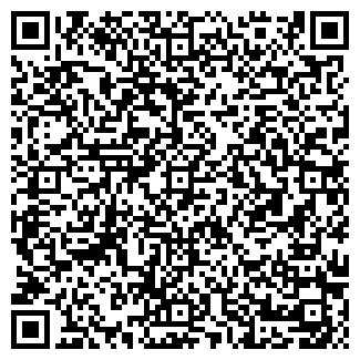 QR-код с контактной информацией организации ЯЗПК-УРАЛ