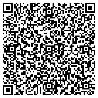 QR-код с контактной информацией организации УРАЛ 555, ООО