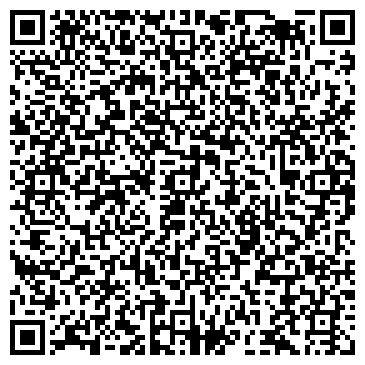 QR-код с контактной информацией организации УРАЛЬСКИЕ СТРОИТЕЛЬНЫЕ СМЕСИ, ООО