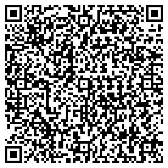 QR-код с контактной информацией организации УРАЛ-КЛЕЙ, ООО