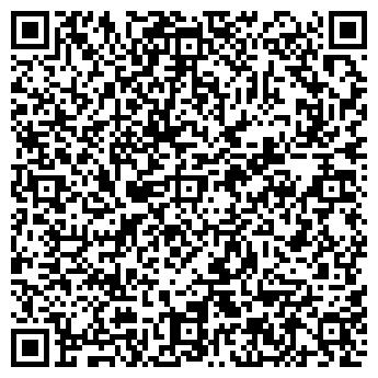 QR-код с контактной информацией организации ДУБРАВА XXI, ООО