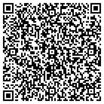 QR-код с контактной информацией организации ИНТАРСИЯ ОСОО
