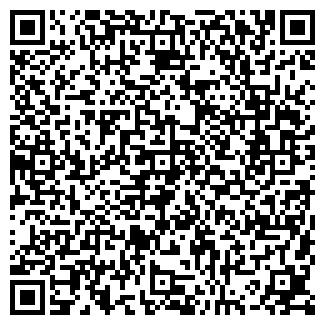QR-код с контактной информацией организации РМЗ