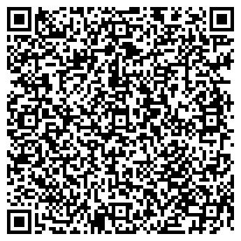 QR-код с контактной информацией организации УНИТЕК ТПК, ООО