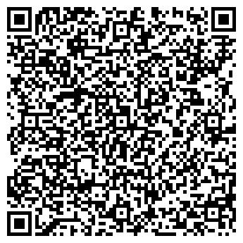 QR-код с контактной информацией организации УРАЛКОМПЛЕКТ, ЗАО