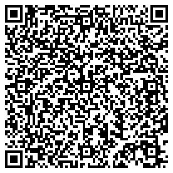 QR-код с контактной информацией организации УРАЛСИБСТАЛЬ ООО БАЗА