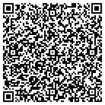 QR-код с контактной информацией организации ИНТЕРА ДИ СИ ОСОО