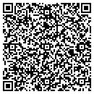 QR-код с контактной информацией организации ООО МЕПОС
